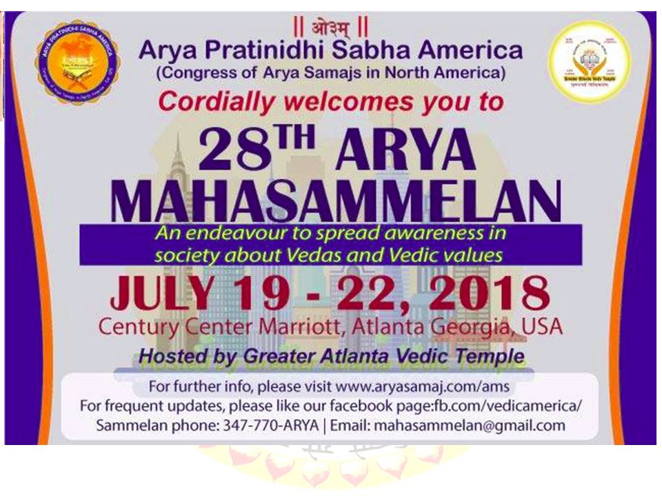 28th Arya Maha Samellan in Atlanta