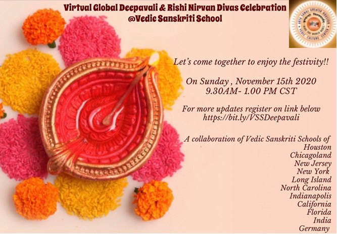VSS Virtual Deepavali Celebration